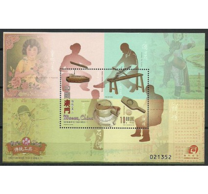 Znaczek Makau 2009 Mi bl 172 Czyste **