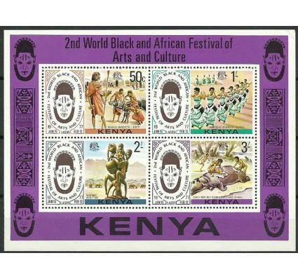 Znaczek Kenia 1977 Mi bl 5 Czyste **