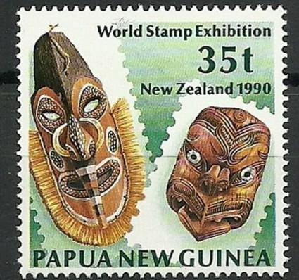 Znaczek Papua Nowa Gwinea 1990 Mi 622 Czyste **