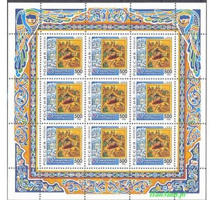 Rosja 1995 Mi ark 473 Czyste **