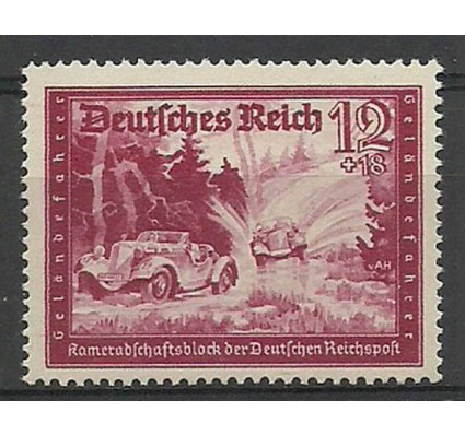 Znaczek Deutsches Reich / III Rzesza 1941 Mi 775 Czyste **
