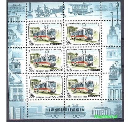 Znaczek Rosja 1996 Mi ark 498 Czyste **