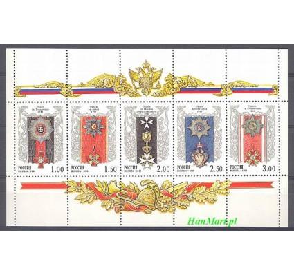 Rosja 1999 Mi ark 705-709 Czyste **