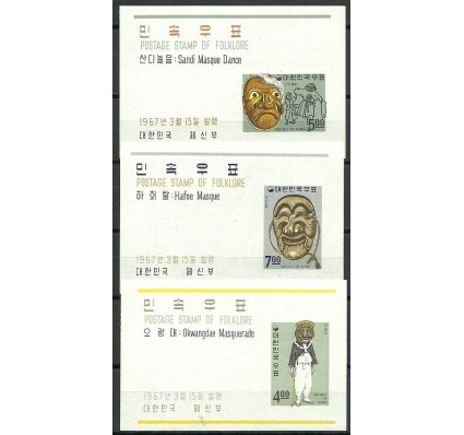 Znaczek Korea Południowa 1967 Mi bl 248-250 Czyste **
