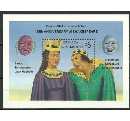 Znaczek Grenada i Grenadyny 1989 Mi bl 178 Czyste **