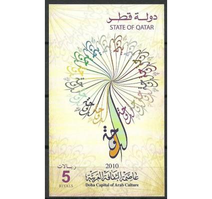 Znaczek Katar 2010 Mi bl 66 Czyste **