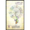 Katar 2010 Mi bl 66 Czyste **