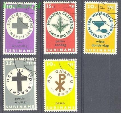 Znaczek Surinam 1968 Mi 533-537 Stemplowane