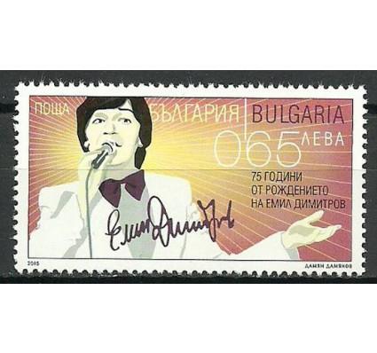 Znaczek Bułgaria 2015 Mi 5248 Czyste **