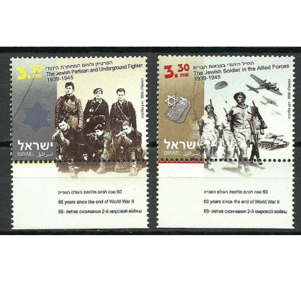 Znaczek Izrael 2005 Mi 1821-1822 Czyste **