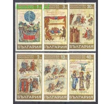 Bułgaria 1969 Mi 1871-1876 Czyste **