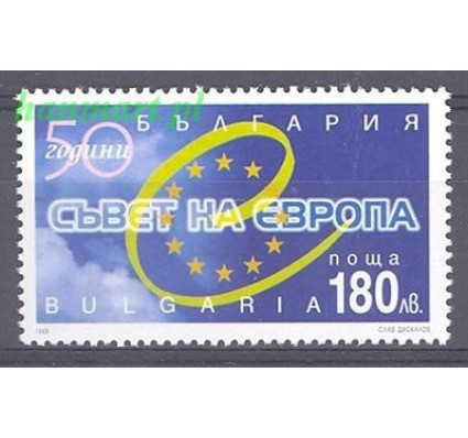 Znaczek Bułgaria 1999 Mi 4390 Czyste **