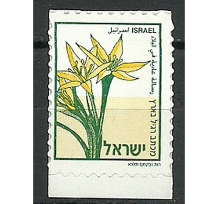 Znaczek Izrael 2005 Mi 1842 Czyste **