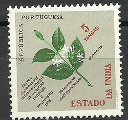 Znaczek Indie Portugalskie 1958 Mi 533 Czyste **