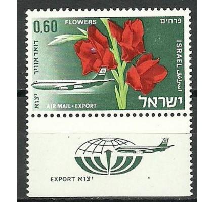 Znaczek Izrael 1968 Mi 411 Czyste **