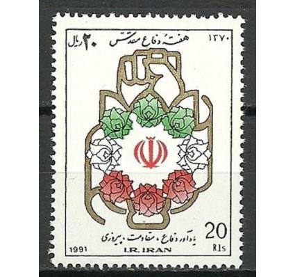 Znaczek Iran 1991 Mi 2443 Czyste **