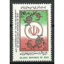 Iran 1989 Mi 2338 Czyste **