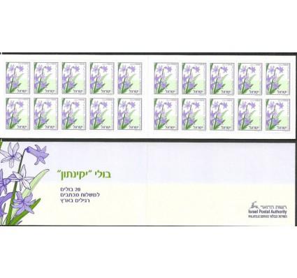Znaczek Izrael 2003 Mi mh 1751I Czyste **
