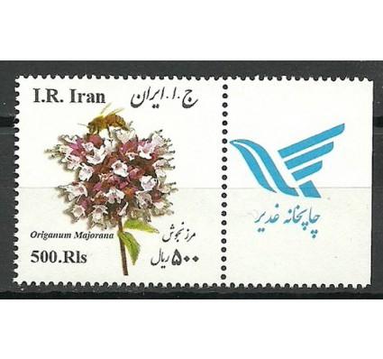 Znaczek Iran 2015 Mi 3390 Czyste **