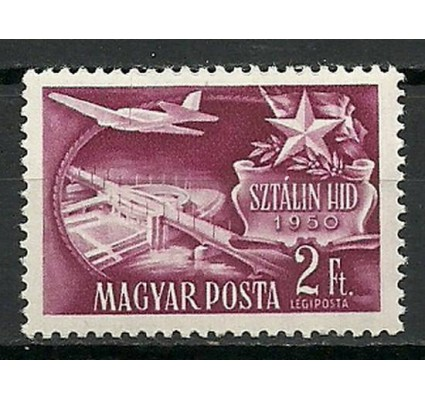 Znaczek Węgry 1951 Mi 1198 Czyste **