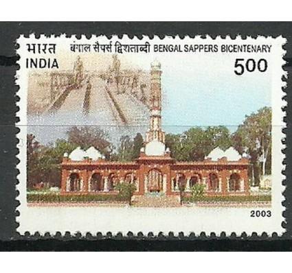Znaczek Indie 2003 Mi 1991 Czyste **