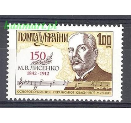 Ukraina 1992 Mi 73 Czyste **