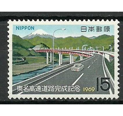 Znaczek Japonia 1969 Mi 1039 Czyste **