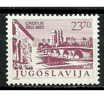 Znaczek Jugosławia 1983 Mi 1996C Czyste **