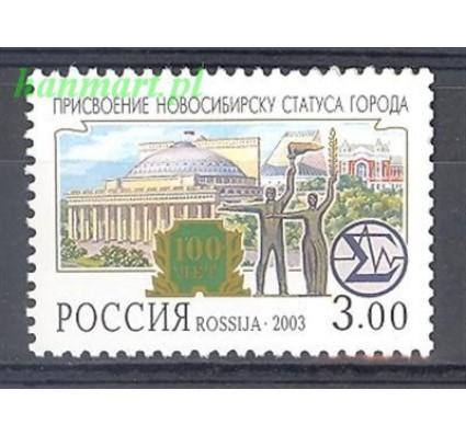 Rosja 2003 Mi 1075 Czyste **