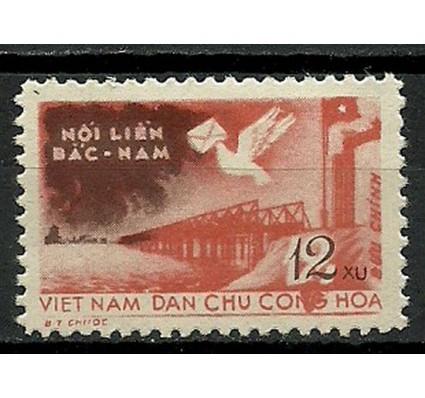 Znaczek Wietnam 1959 Mi 104 Czyste **