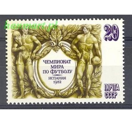 ZSRR 1982 Mi 5180 Czyste **
