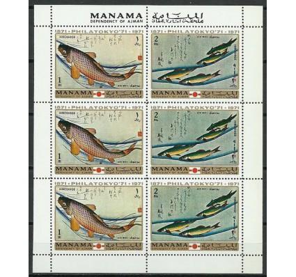 Znaczek Manama 1971 Mi ark 462-463 Czyste **