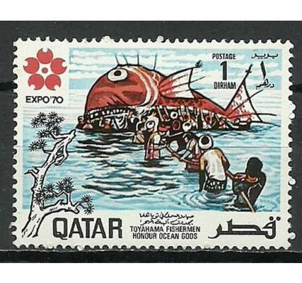 Znaczek Katar 1970 Mi 427 Czyste **