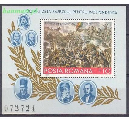 Znaczek Rumunia 1977 Mi bl 139 Czyste **