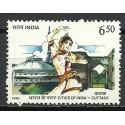 Indie 1990 Mi 1280 Czyste **