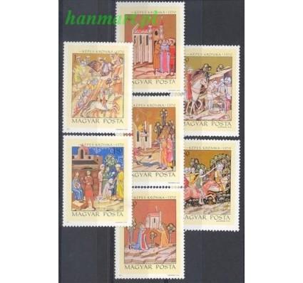 Znaczek Węgry 1971 Mi 2711-2717 Czyste **