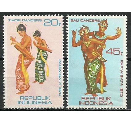 Znaczek Indonezja 1970 Mi 672-673 Czyste **