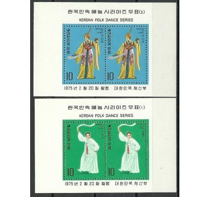 Znaczek Korea Południowa 1975 Mi bl 402-403 Czyste **