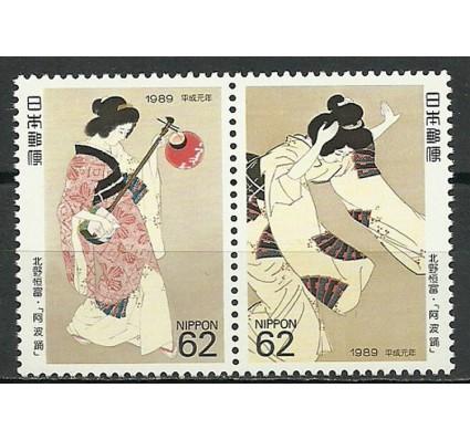 Znaczek Japonia 1989 Mi 1838-1839 Czyste **