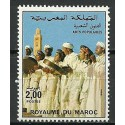 Maroko 1985 Mi 1073 Czyste **