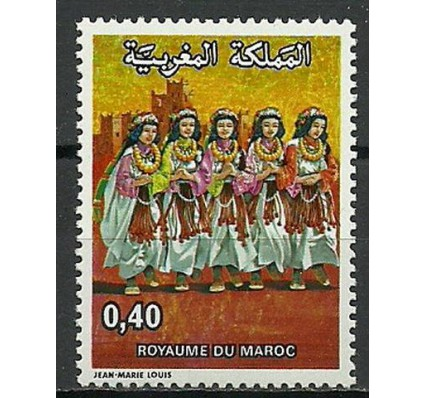 Znaczek Maroko 1979 Mi 904 Czyste **