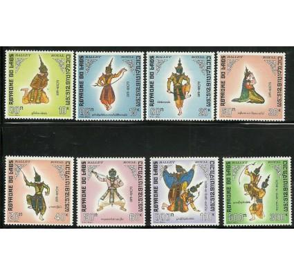Znaczek Laos 1969 Mi 250-257 Czyste **