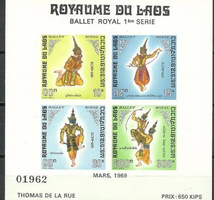 Znaczek Laos 1969 Mi bl 47II Czyste **