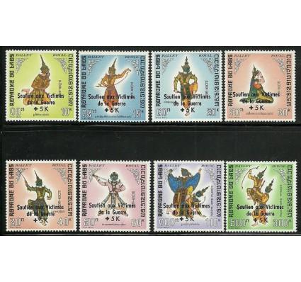 Znaczek Laos 1970 Mi 280-287 Czyste **