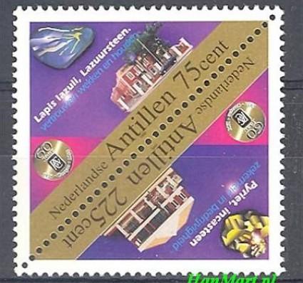 Znaczek Antyle Holenderskie 1998 Mi 987-988 Czyste **