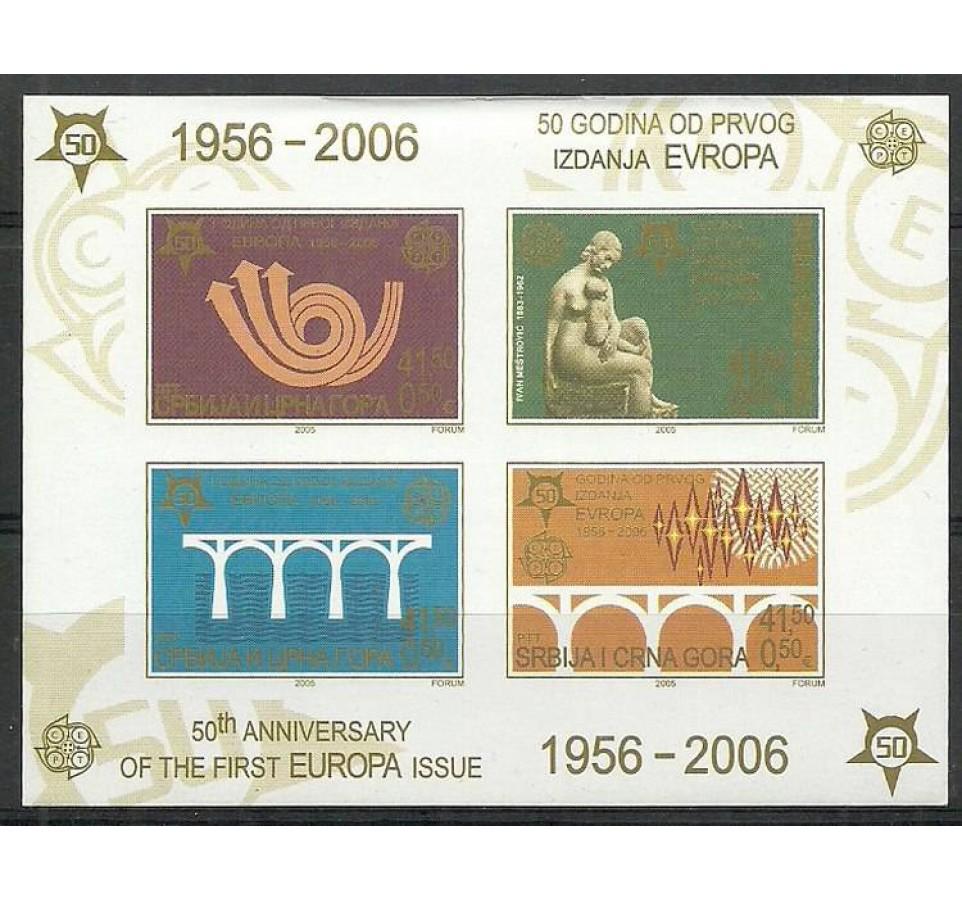 Jugosławia 2005 Mi bl 60B Czyste **