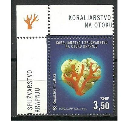 Znaczek Chorwacja 2005 Mi 731 Czyste **