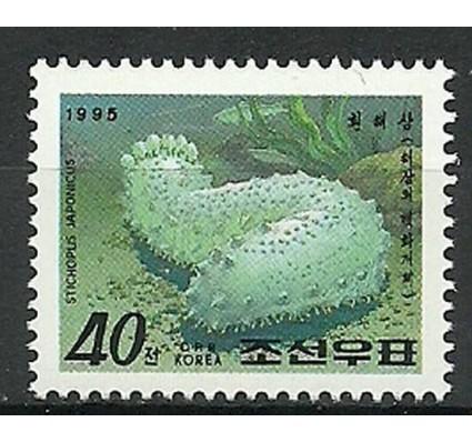 Znaczek Korea Północna 1995 Mi 3730 Czyste **