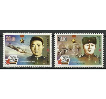 Znaczek Kirgistan 2015 Mi 822-823 Czyste **