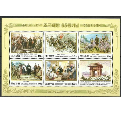 Znaczek Korea Północna 2010 Mi bl 778 Czyste **